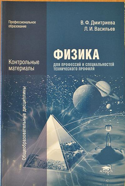 А. Г. Важенин обществознание учебник.