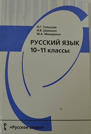 Презентация: мировое значение творчества л. Н. Толстого.