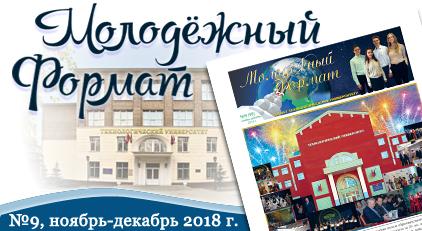 Обучение в словакии после 9 класса 402 работа на завод hella словакия