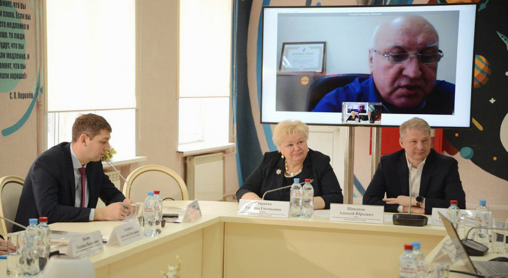 The issues of specialists training for digital economy were discussed in the University