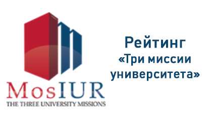 University of Technology entered the International Ranking «The Three University Missions»