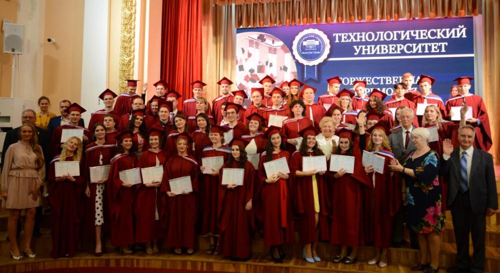 Торжественная церемония вручения дипломов о высшем образовании «Выпусник-2019» - «Технологический университет»