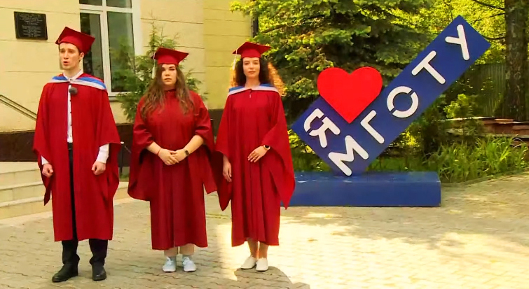 Solemn online ceremony «Graduate 2020» was held at the University
