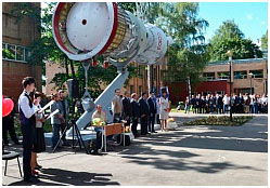Space engineering and technology college
