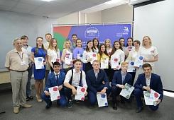 Языковые курсы в словакии для украинцев университет щелково обучение маникюр книги скачать бесплатно